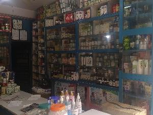 Mitrata Ayurved Pharma & Upachar Kendra