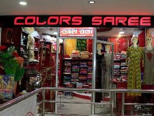 Colors Boutique
