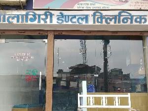 Dhaulagiri Dental Clinic
