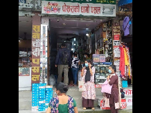 A  B Store