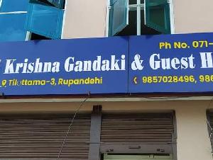 Hotel Krishna  Gandaki & Guest House
