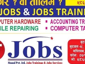 CT Jobs Nepal Pvt Ltd