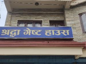 Shraddha Guest House