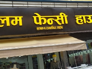 Aalam Fancy House