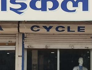 Nawa Buddha Cycle Center