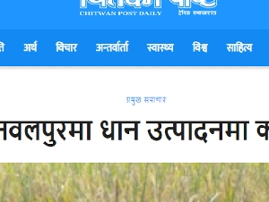 Chitwan Post