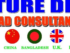 Future Dream  Abroad Consultancy