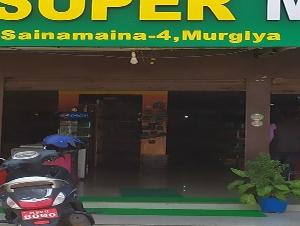 SB Super Market