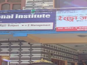 Light Up Education Institute