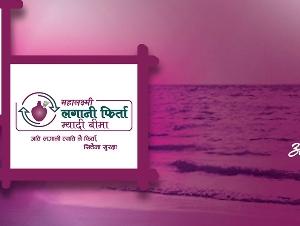 Mahalaxmi Life Insurance Ltd