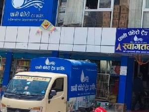 Pani Pandhero Department Store