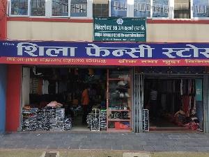 Shila Fancy Store