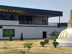 Shreepech Hotel & Resort